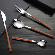 4pcs/set Exquisite Cutlery Set 304 Stainless Steel Dinnerware With Wooden Handle For Home Dinner Travel Tableware
