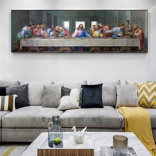 Last Supper Paintings On The Wall Art Canvas Prints By Da Vinci Christian Decorative Picture Bedside painting Home Decor Cuadros