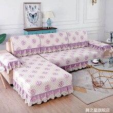 Nordic sofa cushion, four seasons universal fabric non-slip sofa cushion, sofa cushion back cushion handrail