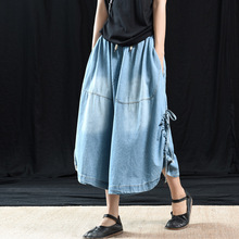 Spring Autum Vintage Jeans Woman Elastic High Waist Solid Drawstring Wide Leg Pants Casual Loose Ankle-length Baggy Denim Pants summer national style embroidered vintage denim wide leg pants elastic waist woman casual loose pocket jeans ankle length pants