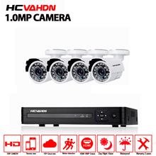 1280* 720P HD 2000TVL Outdoor CCTV Camera System 1080P HDMI CCTV Video Surveillance 4CH AHD 1080P DVR Security Cameras System