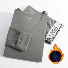 2018 Autumn Winter Male Pajamas New Style No Trace Men's Thermal Underwear Comfortable Men Long Johns Asian Size M-3XL