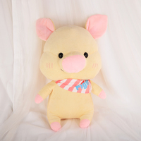 43cm Soft Cute Light Yellow/Pink Polyester Stuffed Toys For Children Gifts