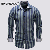 New Fashion Casual Men Shirt Long Sleeve Stand Collar Slim Fit Shirt Men Strip Business Mens Dress Shirts Social Shirt Male