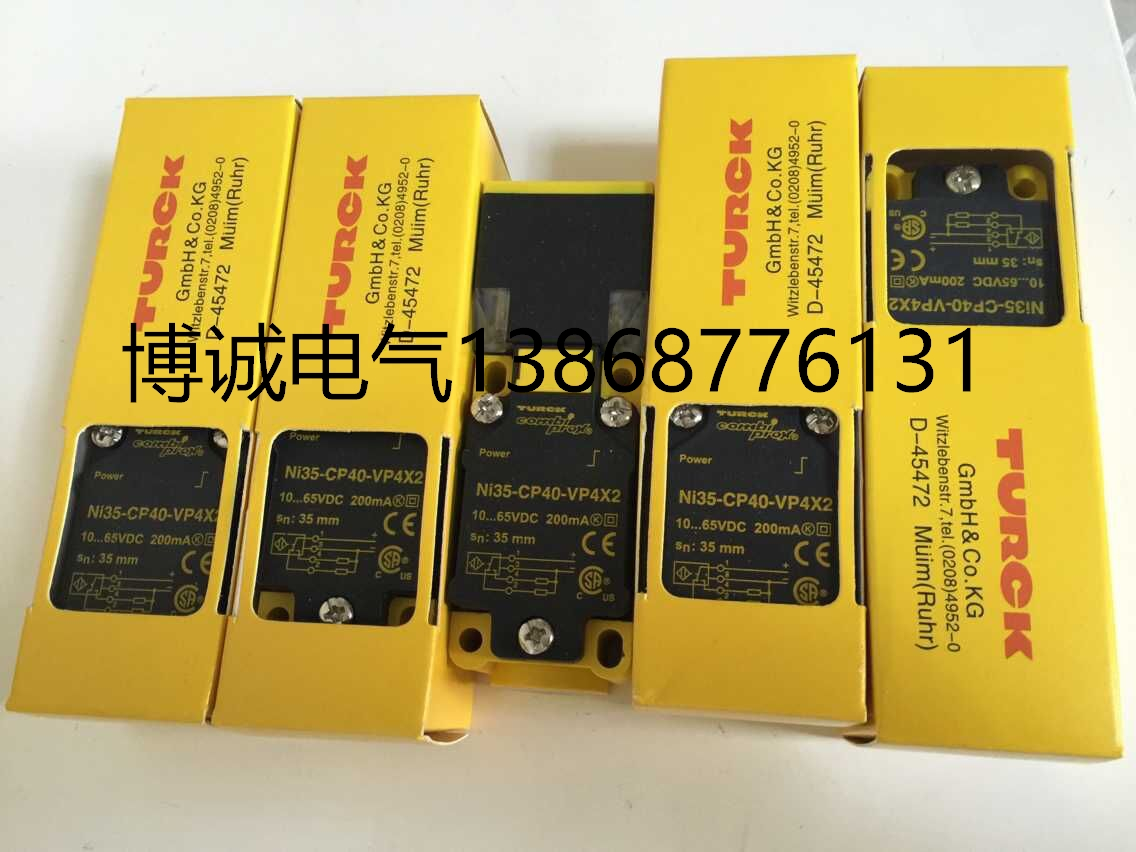 New original NI35-CP40-VP4X2 Warranty For Two Year new original xs7c1a1dbm8 xs7c1a1dbm8c warranty for two year