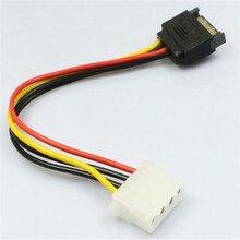 Надежный 15 Pin SATA Мужчин до 4 Контактный Molex IDE Женский Питания HDD Жесткий Диск Кабель, Используемый для подключения питания SATA разъем