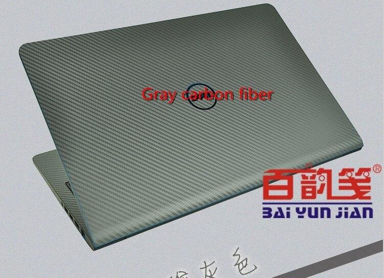 Специальные виниловые наклейки для ноутбука из углеродного волокна для ASUS G75 G75VW G75VX 17,3 дюйма - Цвет: Gray Carbon fiber