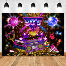 NeoBack 80s Party Backdrop Disco Theme Retro 80's Birthday Background Photography Sign 1980's Neon Eighties Photobooth Props disco collection 80s