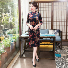 Chinese Velvet Dress Womens Middle Cheongsam Size M to 3XL