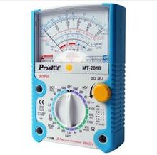 保護機能アナログマルチメータ安全規格プロフェッショナルオームテストメーターテスターアナログ 送料無料 MT-2018 proskit