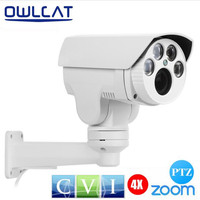 HDCVI Camera 2MP 1 3MP HD CVI MINI PTZ Camera 1080P 960P HD 4X Optical Zoom
