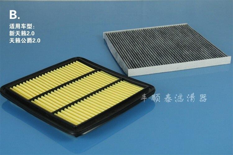 Воздушный фильтр + салонный воздушный фильтр для nissan новый Teana 2.0/Teana XV 2.0 16546-JN30A 27277-JN00A-A128