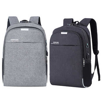 Anti Theft Backpack Men Backpacks Laptop 15.6 Inch Male Female Backpacking USB Charging Student Boy Notebook Bagpack Travel Bags - DISCOUNT ITEM  44% OFF All Category