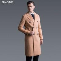 Мужская одежда 2018 зимние двубортное шерстяное пальто мужской Европейский Длинные inimation Кашемир плащ стройная фигура смеси