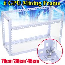 6GPU DIY Steel Stackable Miner Frame Case Mining Rig Frame 70cm*30cm*45cm for Bitcoin BTC Mining Crypto Machine White