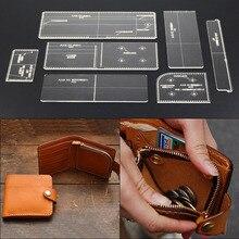 1 Набор унисекс шаблон бумажника кожаный прозрачный акриловый Узор Набор модель для изготовления короткого бумажника на молнии Кошелек кожевенное ремесло инструменты
