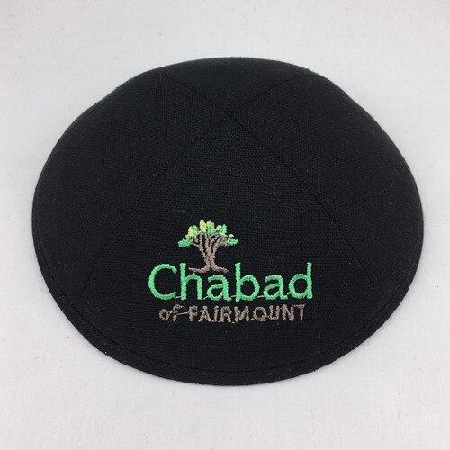 Custom products KippotKippaYarmulke Kipa Jewish cap kippah kullies Beanies Jewish hat Skull cap