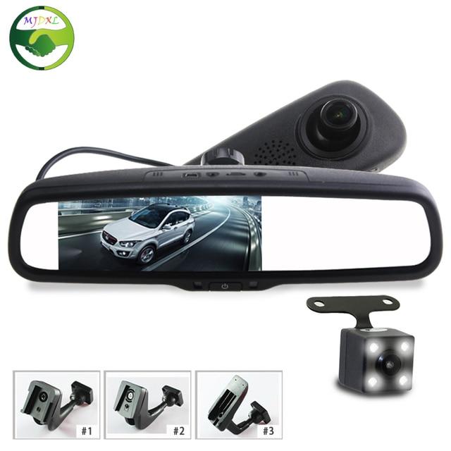 5 Inch Original Bracket Full 1920x1080P Car Mirror Monitor DVR Camera Video Recorder Box For VW Ford Kia Hyundai Toyota Mazda