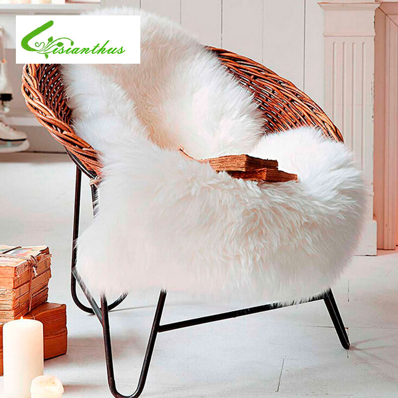 Soft Hairy Artificial Carpet Sheepskin Chair Cover Seat Pad Plain - Home Textile - Photo 1