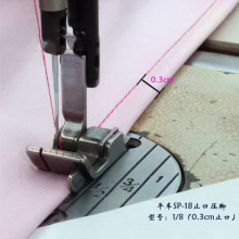 1 шт., двойная игла швейной машины, сталь правой и широкий прижимная лапка, нет. CR 5/16E(8,0 мм