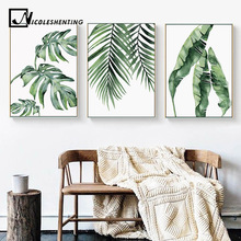 Watercolor Leaves Wall Art Canvas Painting