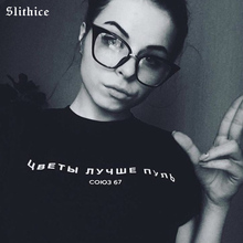 Slithice New Fashion Russian Inscription Letter Print T-shirts Tees Short Sleeve Cotton Casual Summer female tshirt top camiseta