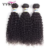Yyong Brazilian Curly Wave 100% Human Hair Weave Bundles Non Remy Hair Weaving 3Pcs/Lot Natural Color 8 26 Hair Extension Deals