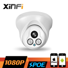 XINFI HD 1920*1080 P POE камера 2.0 МП ночного видения Крытый купол сетевая камера ВИДЕОНАБЛЮДЕНИЯ IP камера P2P ONVIF 2.0 ШТ. и Телефон удаленный просмотр