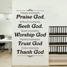 57x88cm Modern Character Home Decoration Quotes Decals High Quality God saying Vinyl Wall Stickers Fashion Y-115