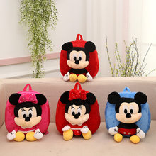 Lovely Kids Cartoom Bags Kindergarten Children Plush Cotton Soft Toys Boys Girls Cute Schoolbags 2-6Years Baby Backpack Gifts(China)
