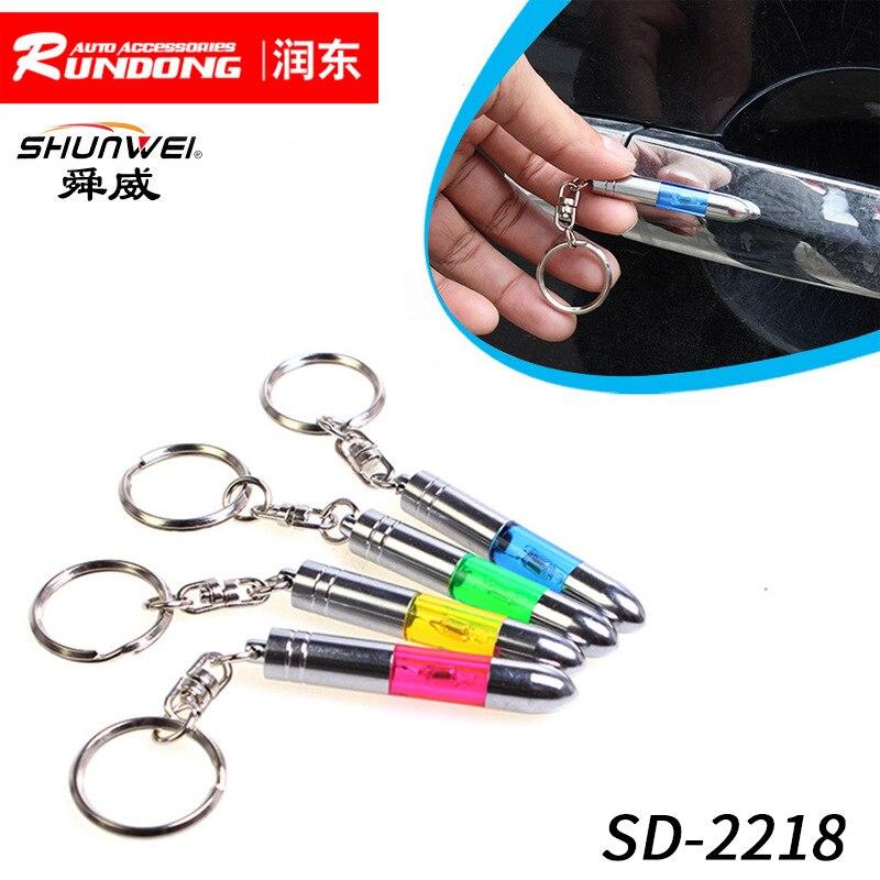 Magnetic Electrostatic Key Chain  Treasure Car Electrostatic Eliminator Upgrade SD-2218