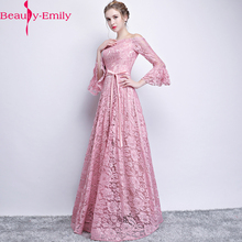 Prom dress sleeves 2018 lace material Evening party dress long muslim prom  gown for young ladies 595b99b5df29