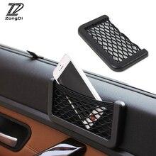 ZD 1 шт. Автомобильная паста Сетчатая Сумка многофункциональное хранение для VW polo passat b5 b6 Mazda 3 6 CX-5 Toyota corolla Ford focus 2 аксессуары