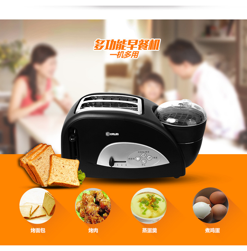Non-stick Baked Electric MultiFunctional Automatic Breakfast Maker Toaster Machine Bread Toaster Fried Egg Steamed Egg