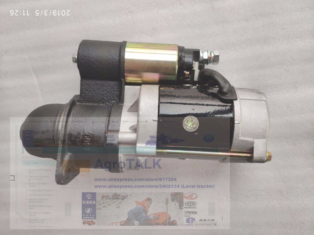 The starter motor QDJ1409D suitable for Weifang Weichai 495D 495ZD K4100D K4100ZD ZH4100D ZH4100ZD part number