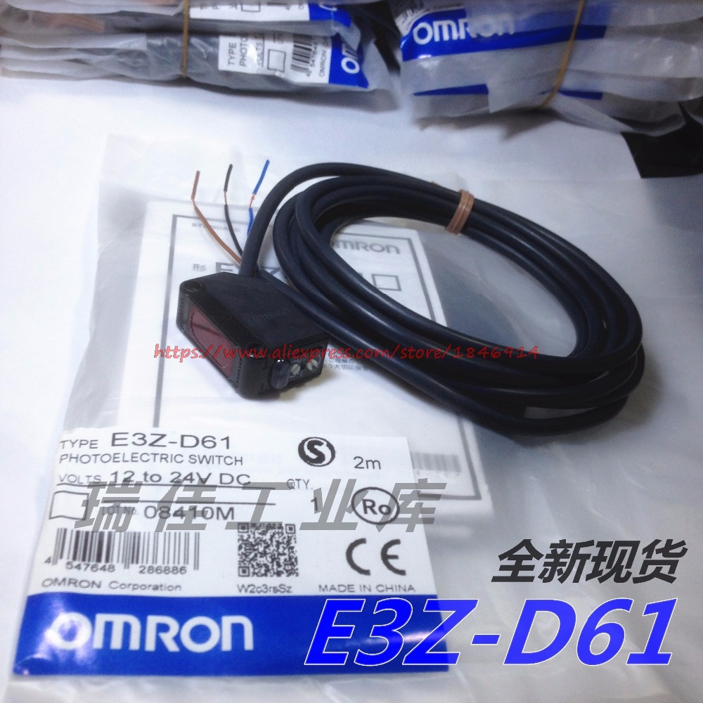 omron e3z d61 - E3Z-D61 OMRON Photoelectric switch sensor DC12-24v NPN new original E3Z-R61 E3Z-D62 E3Z-D81 E3Z-R81 E3Z-D82