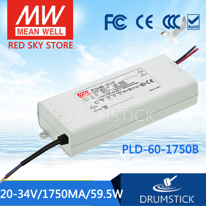 100% Original MEAN WELL PLD-60-1750B 34V 1750mA meanwell PLD-60 34V 59.5W Single Output LED Switching Power Supply [Real1] polaroid pld d201 dl5