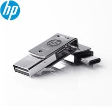 Оригинальный hp X5000M высокоскоростной металлический OTG type-C USB 3,1 USB флеш-накопитель для смартфона/ПК 16 ГБ 32 ГБ 64 ГБ флеш-накопитель usb stick