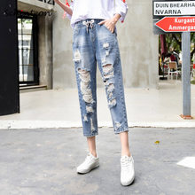 Schinteon New Denim Harem Pants Rippped Hole Elastic Waist Ankle-Length Trousers Boy Friend Jeans Plus Size(China)