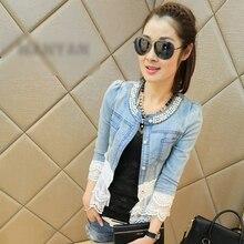 Women Denim Jacket Long Sleeve Lace Jeans Jackets Women Oversized Jean Coat Female Outwear Abrigos Mujer jaqueta feminina WS112