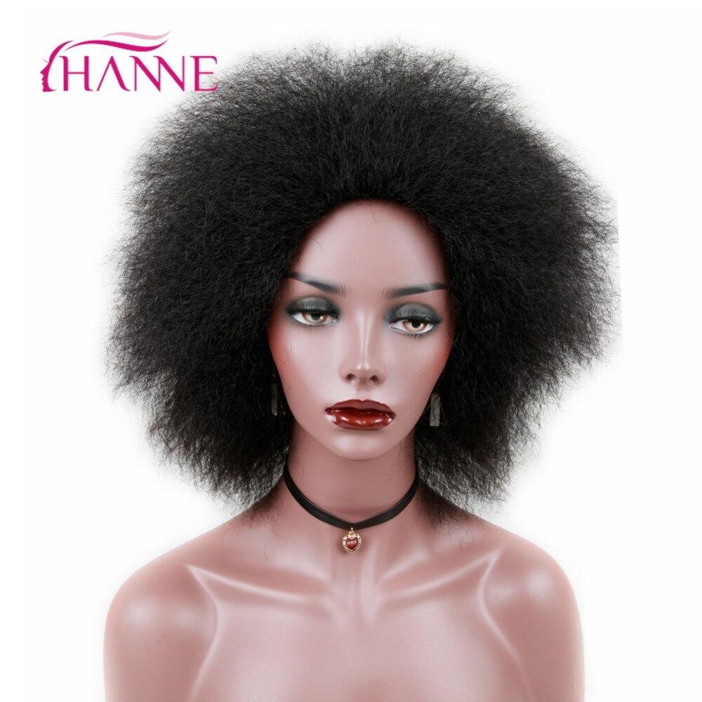 H ANNE 6นิ้ว100กรัมสั้นประหลาดตรงสังเคราะห์ผมแอฟริกาวิกผมอุณหภูมิต่ำไฟเบอร์ปุยวิกผมสำหรับผู้ห...