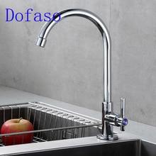 Dofaso alloy Single lever kitchen faucet torneira cozinha Kitchen tap single cold mixer sink