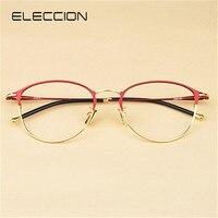 ELECCION High-End Alloy Gold Plating Prescription Optical Eyewear Frames Fashion Women Myopia Women's Frame Degree Eyeglasses