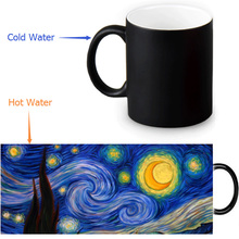 Креативные кофейные кружки Ван Гог с изображением тепла, изменяющие цвет, кружка с молоком, чувствительные морфинговые кружки 12 унций