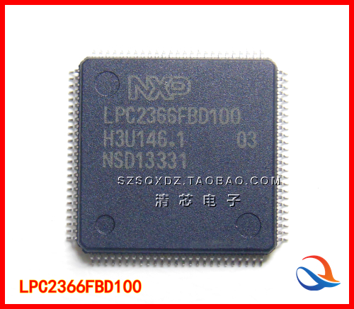10Pcs LPC2366FBD100 New