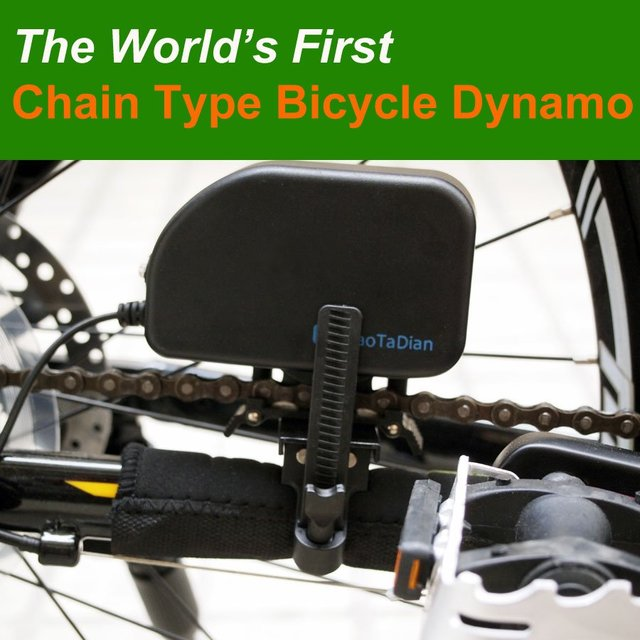 Chain Type Bicycle Dynamo Latest Action Bicycle/Bike Dynamo-Chain Dynamo/Bicycle Generator 5V Output Built-in 1000mAh Battery
