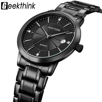 Ultra Thin waterproof Stainless Men Wrist Watch
