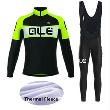 2017 ALE sweater polar winter clothes to wear long sleeve clothes bicycle bike Ciclismo – WY69D tights