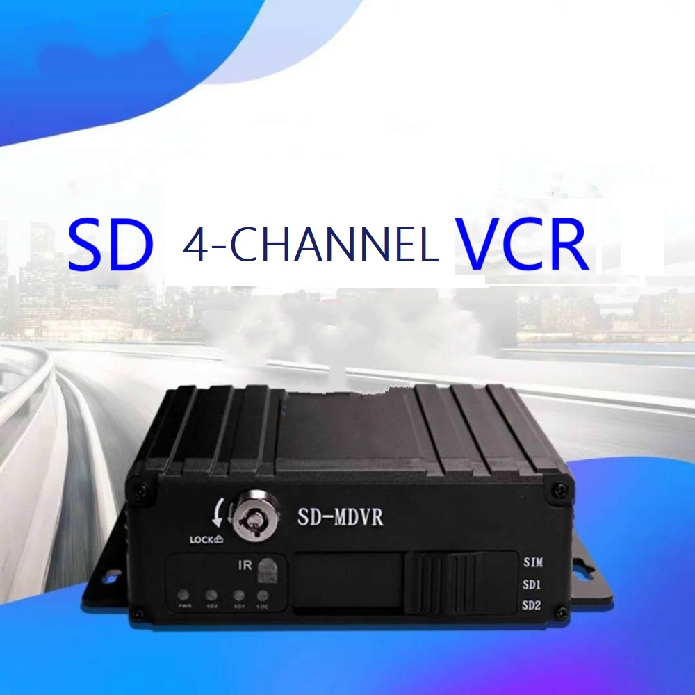 4CH SD card high-definition vehicle mounted aerial video recorder MDVR 720P simulation coaxial passenger car monitoring host 4CH SD card high-definition vehicle mounted aerial video recorder MDVR 720P simulation coaxial passenger car monitoring host