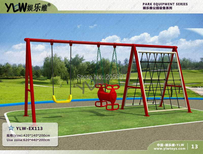 Amusement Play Equipment For Children,amusement Swing Toys For Parks,garden  Swing For Kids,outdoor Toys Swing,garden Furniture In Playground From  Sports ...